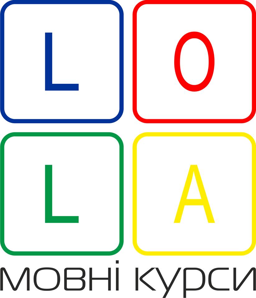 """Мовні курси """"LoLa"""""""