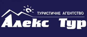 Турфірма Alex Tour