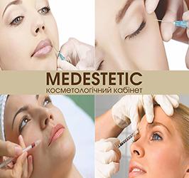 "Косметологічний кабінет ""MedEstetic"""