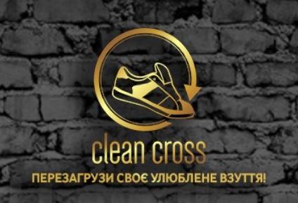 Clean Cross