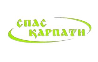Спас Карпати, Екомагазин