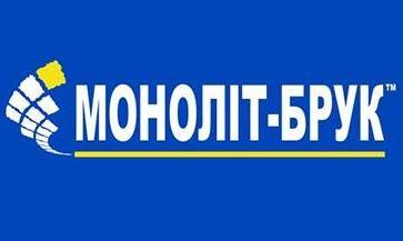 Моноліт-брук