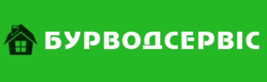 Бурводсервіс, ПП