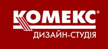 Комекс