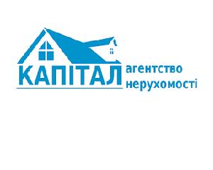 Капітал, Агенство нерухомості