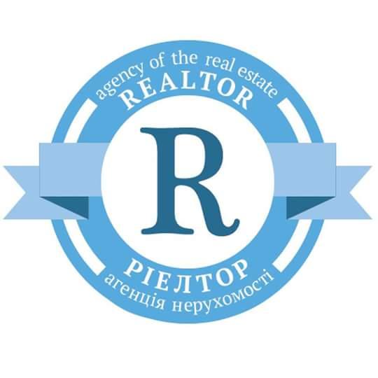 Ріелтор, Агентство нерухомості