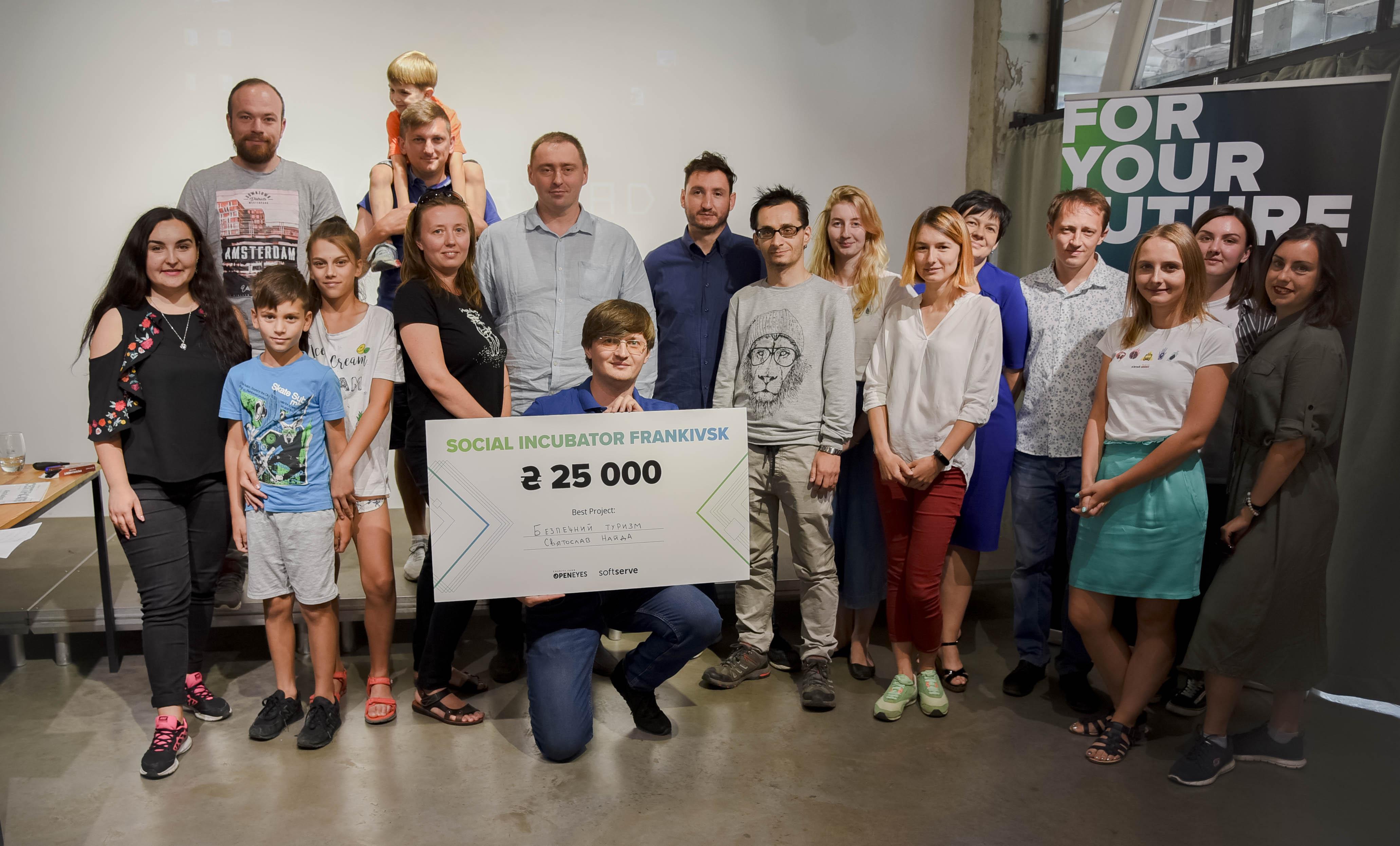 Обрано переможця першого в Івано-Франківську SoftServeSocialIncubator