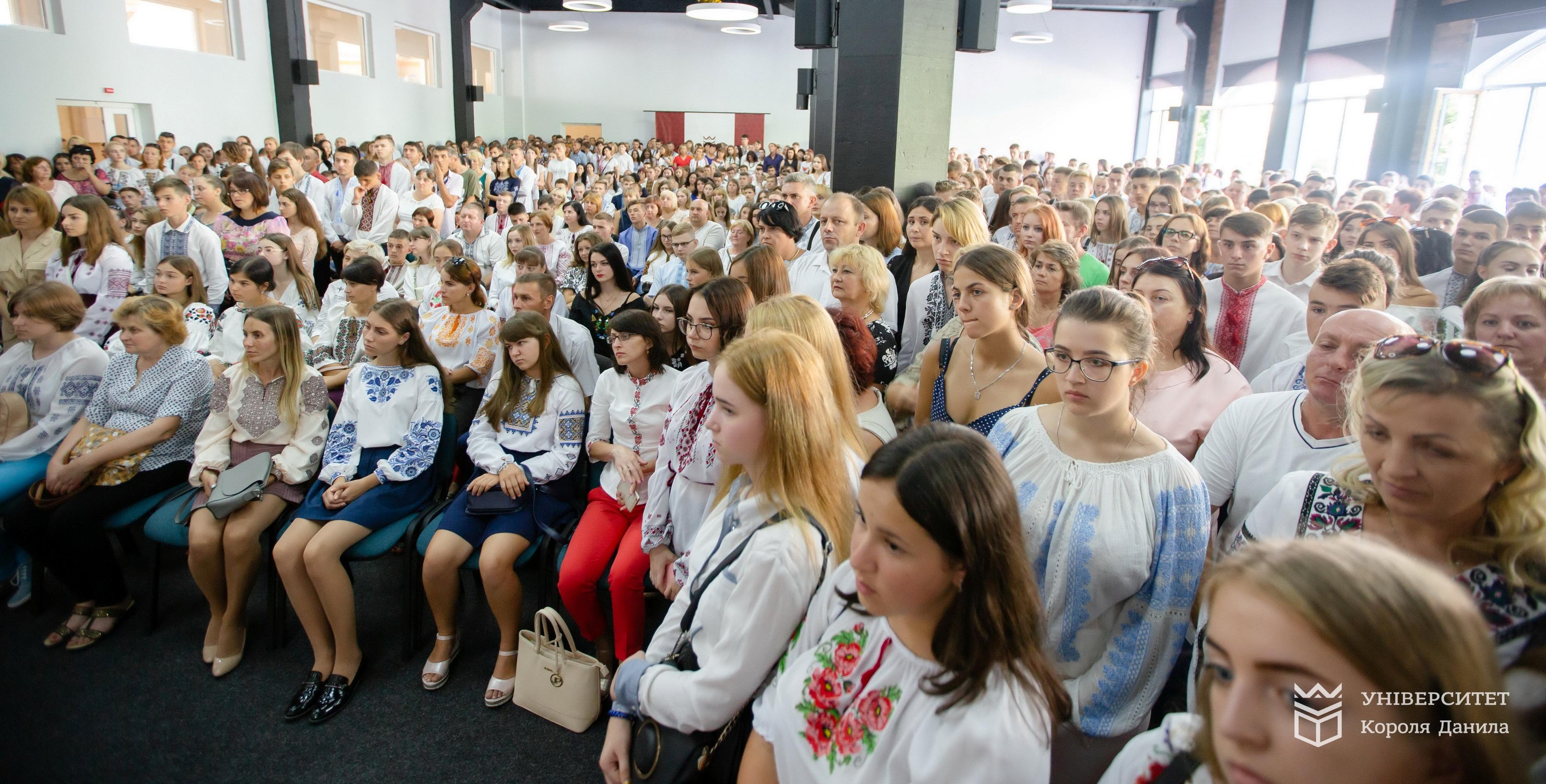 Студенти Університету Короля Данила відзначили початок навчального року