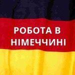 Гіпсокартонники, плиточники, маляри на роботу в Німеччину