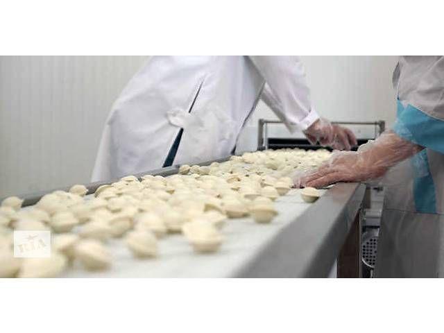 Робота в Польщі для жінок на фабриці з виготовлення вареників
