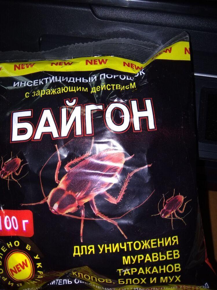 БАЙГОН 100г - інсектицидний засіб від тарганів 100г
