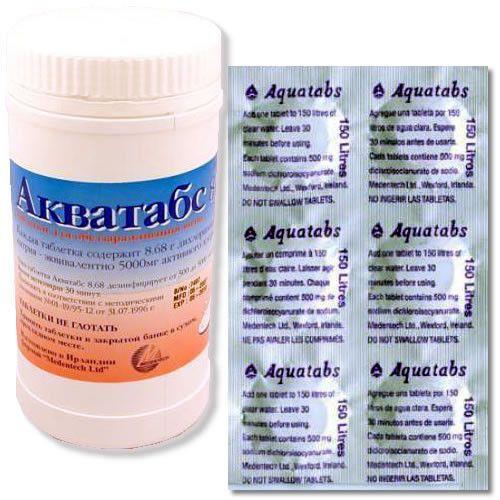 Акватабс - таблетки для дезинфекції води