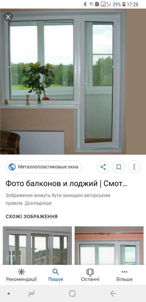 Продам балконні двері з вікном