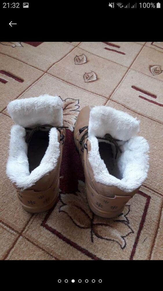 Черевики зимові теплі