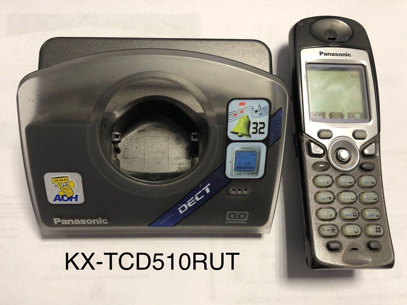 Продам радіотелефон Panasonic DECT KX-TCD510RUT АОН, автовідповідач