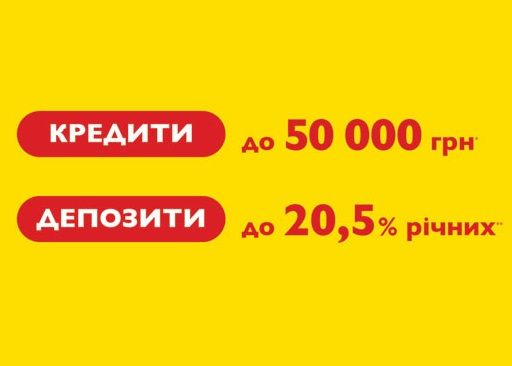 KF. UA Кредити.