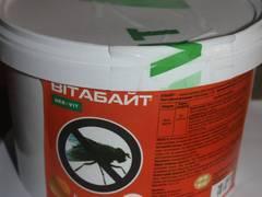 Вітабайт для знищення мух та мурашок, 1 кг
