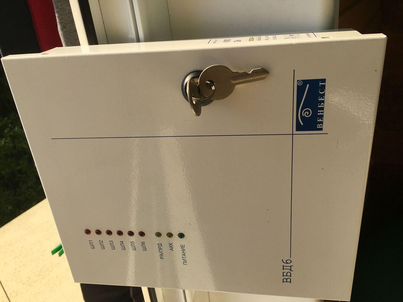 Прилад для охорони приміщень(електронний) ВБД6