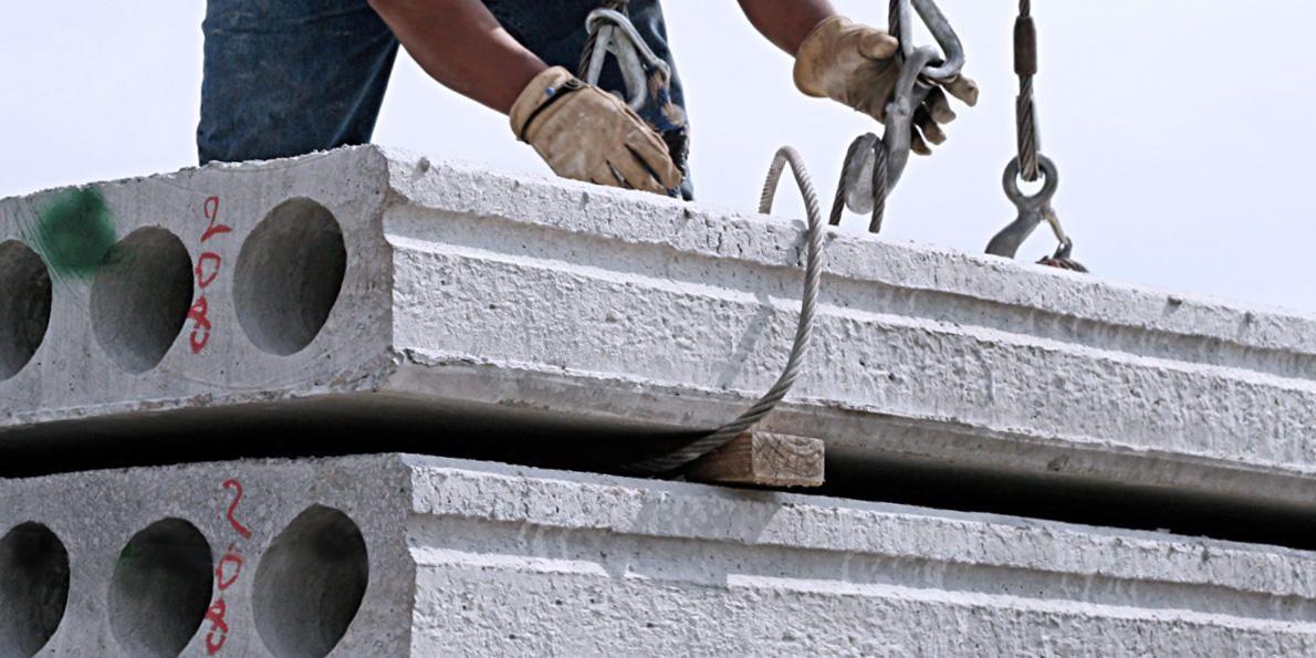 Плити та панелі перекриття бетонні