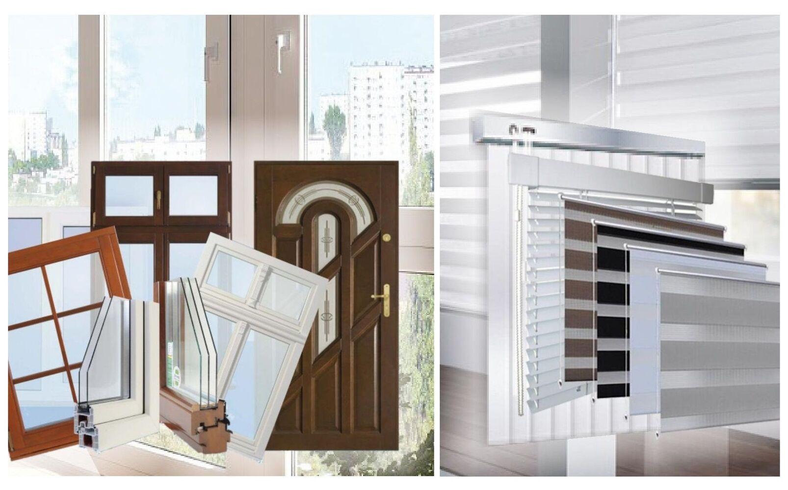 Фото оголошення Вікна двері жалюзі ролети москітні сітки