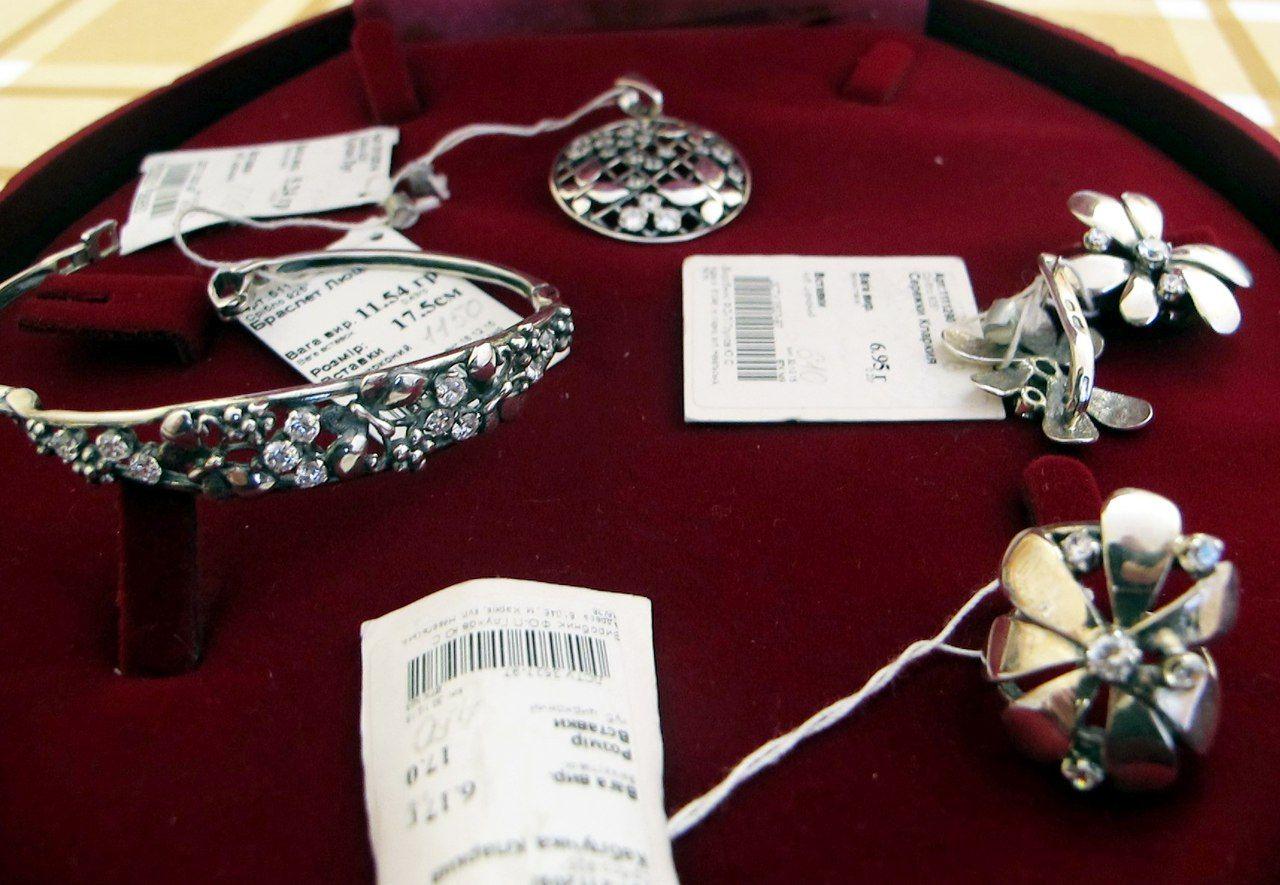 Комплект срібний: браслет, сережки, кулон