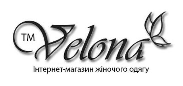 "ТМ ""Velona"""