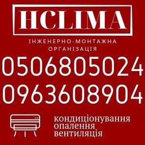 Hclima