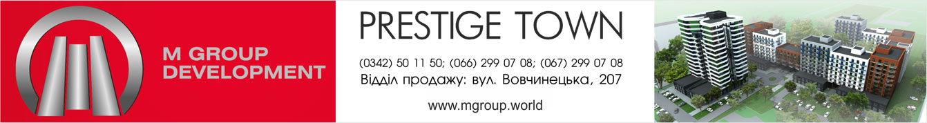 Мельник Prestige