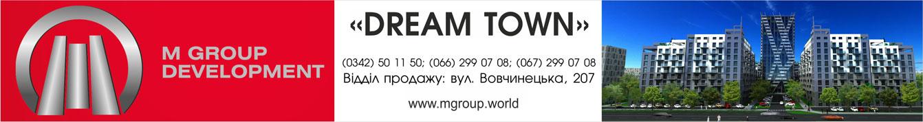 Мельник Dream